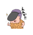 【決定版!】大阪のおばちゃんスタンプ(個別スタンプ:05)