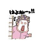 【決定版!】大阪のおばちゃんスタンプ(個別スタンプ:06)