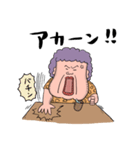【決定版!】大阪のおばちゃんスタンプ(個別スタンプ:07)