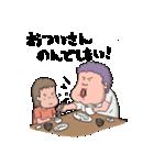 【決定版!】大阪のおばちゃんスタンプ(個別スタンプ:11)