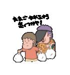 【決定版!】大阪のおばちゃんスタンプ(個別スタンプ:12)