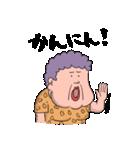 【決定版!】大阪のおばちゃんスタンプ(個別スタンプ:13)