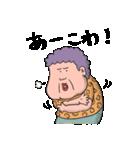 【決定版!】大阪のおばちゃんスタンプ(個別スタンプ:15)