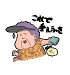 【決定版!】大阪のおばちゃんスタンプ(個別スタンプ:18)