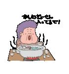 【決定版!】大阪のおばちゃんスタンプ(個別スタンプ:20)