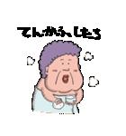 【決定版!】大阪のおばちゃんスタンプ(個別スタンプ:21)