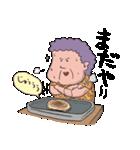 【決定版!】大阪のおばちゃんスタンプ(個別スタンプ:23)