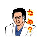 テレビ朝日公式『刑事7人』スタンプ(個別スタンプ:02)