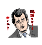 テレビ朝日公式『刑事7人』スタンプ(個別スタンプ:03)