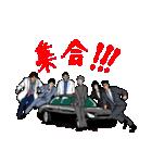 テレビ朝日公式『刑事7人』スタンプ(個別スタンプ:04)
