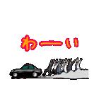 テレビ朝日公式『刑事7人』スタンプ(個別スタンプ:09)