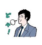 テレビ朝日公式『刑事7人』スタンプ(個別スタンプ:10)