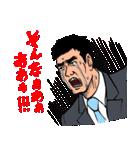 テレビ朝日公式『刑事7人』スタンプ(個別スタンプ:11)