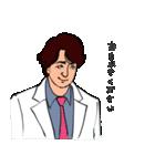 テレビ朝日公式『刑事7人』スタンプ(個別スタンプ:14)