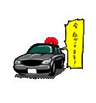 テレビ朝日公式『刑事7人』スタンプ(個別スタンプ:16)