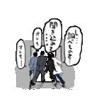テレビ朝日公式『刑事7人』スタンプ(個別スタンプ:23)