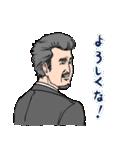 テレビ朝日公式『刑事7人』スタンプ(個別スタンプ:24)