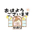 マフィのかおりさんにかわってメッセージ1(個別スタンプ:01)