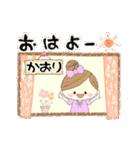 マフィのかおりさんにかわってメッセージ1(個別スタンプ:02)
