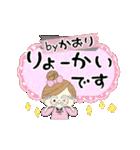 マフィのかおりさんにかわってメッセージ1(個別スタンプ:03)