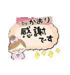 マフィのかおりさんにかわってメッセージ1(個別スタンプ:07)