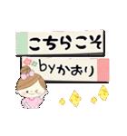 マフィのかおりさんにかわってメッセージ1(個別スタンプ:08)