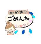 マフィのかおりさんにかわってメッセージ1(個別スタンプ:09)