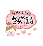 マフィのかおりさんにかわってメッセージ1(個別スタンプ:21)