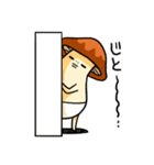 ぱんいちきのこ(個別スタンプ:19)