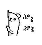 うごくぷるくまさん(個別スタンプ:01)