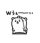 うごくぷるくまさん(個別スタンプ:06)
