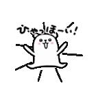 うごくぷるくまさん(個別スタンプ:07)