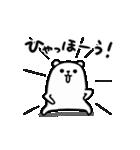 うごくぷるくまさん(個別スタンプ:08)
