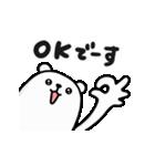 うごくぷるくまさん(個別スタンプ:09)