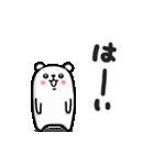 うごくぷるくまさん(個別スタンプ:10)