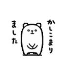 うごくぷるくまさん(個別スタンプ:14)