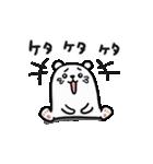 うごくぷるくまさん(個別スタンプ:19)