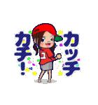 動く!頭文字「ゆ」女子専用/100%広島女子(個別スタンプ:01)