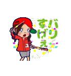 動く!頭文字「ゆ」女子専用/100%広島女子(個別スタンプ:02)