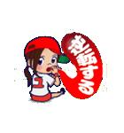 動く!頭文字「ゆ」女子専用/100%広島女子(個別スタンプ:03)