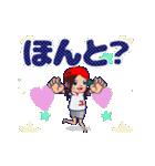 動く!頭文字「ゆ」女子専用/100%広島女子(個別スタンプ:07)