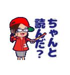 動く!頭文字「ゆ」女子専用/100%広島女子(個別スタンプ:17)