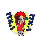動く!頭文字「ゆ」女子専用/100%広島女子(個別スタンプ:18)