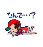 動く!頭文字「ゆ」女子専用/100%広島女子(個別スタンプ:20)