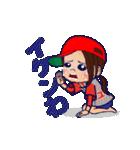 動く!頭文字「ゆ」女子専用/100%広島女子(個別スタンプ:21)