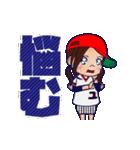 動く!頭文字「ゆ」女子専用/100%広島女子(個別スタンプ:23)