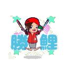 動く!頭文字「ゆ」女子専用/100%広島女子(個別スタンプ:24)