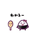 きっと恋だよおにぎりちゃん【相づち編】(個別スタンプ:03)
