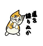 ブサイクなねこ(上から目線)(個別スタンプ:02)