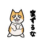 ブサイクなねこ(上から目線)(個別スタンプ:09)